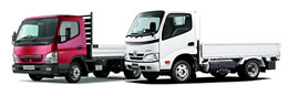 Japanese Used Trucks
